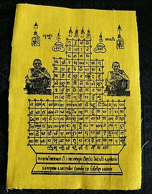 Pha yant LP Koon Buddha Thai Talisman amulet For Weslthy Success powers