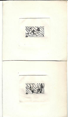 Mali,1977,football,soccer,worldCup,Argen78,essay dieProofs,compl,MNH,SCc311-c313