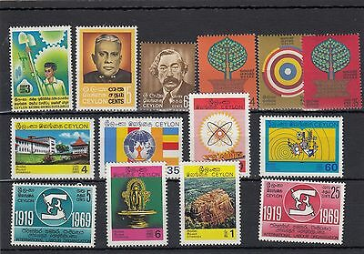 Ceylon.14 -- Mounted Mint 1968/9 Stamps On Stockcard