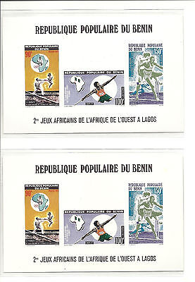 Benin,1977,Sport,imperf deluxe s.s.two different paper with gum an cartoon,MNH