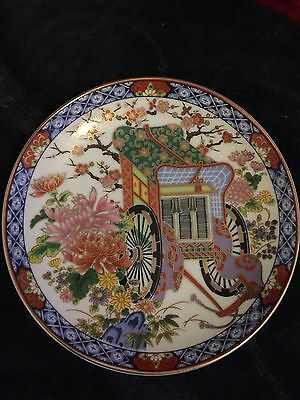 Japanese decorative plate Water Lillies And Hand Cart