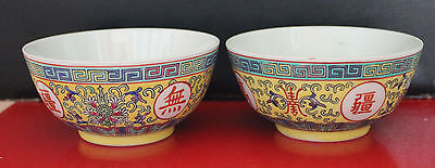 A Pair of C20th Chinese Cantonese Enamel Longevity Bowls in Imperial Yellow