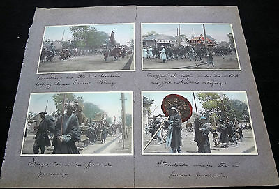 8x 1910 COLOR PHOTOGRAPHS CHINA PEKING, FUNERAL PROCESSION, LAMA TEMPLE P266