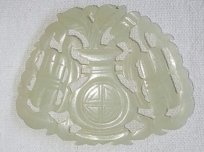 19CT Chinese Nephrite Jade Carved Clothing Ornament Flower Vase & Scrolls (Mob)