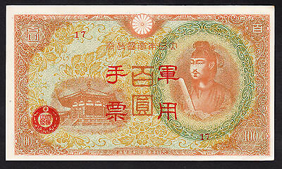HONG KONG JAPAN CHINA 100 Yuan  M. 29 1945 Crisp aUNC Note