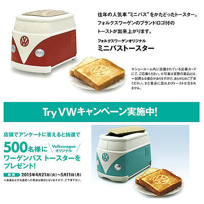 NEW Volkswagen VW minibus Toaster BlueGreen or Red Limited F/S japan w/Track
