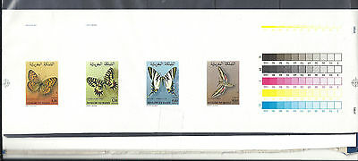 Marocco,1981,butterfly,fauna,compl.imperf,deluxe die proof,MNH,Sc497-498/528-52
