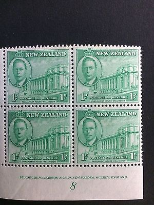 New Zealand 1946 1d Peace Issue Block with Imprint on PL no 8, Mint VLH, SG668