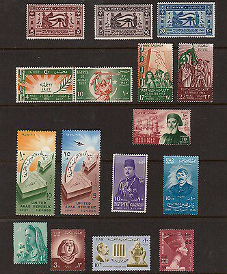 Egypt 1937-1957 Selection Of Mint Stamps