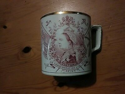 1897 Mug For The  Diamond Jubilee Of Queen Victoria    No Maker
