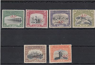 """Pakistan.1945 Mounted Mint """" Official """""""" Stamps Sg 01/6 On Stockcard.cat £ 85++"""