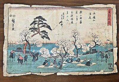 Antique Japanese (Chinese)? Drawing Scroll Painting Print