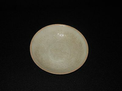 Chinese Song Dynasty (960-1279) Porcelain Phoenix & Floral Design Bowl.