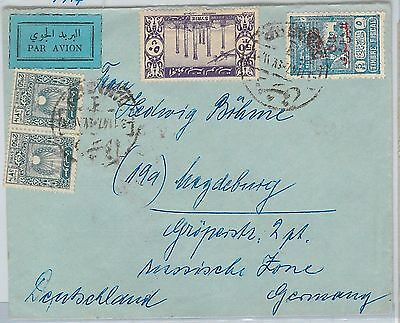 58937 - SYRIA  - POSTAL HISTORY: Yvert # 295 on AIRMAIL COVER to GERMANY 1947