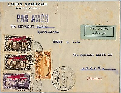 58942  SYRIA - POSTAL HISTORY: OVERPRINTED airmail STAMPS on COVER to ITALY 1932
