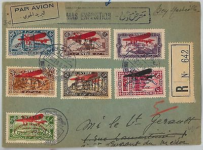 58948 - SYRIA - POSTAL HISTORY: OVERPRINTED AIRMAIL STAMPS on COVER 1929