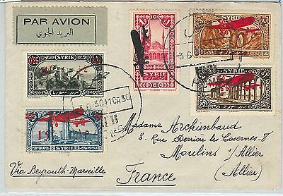 58951 - SYRIA - POSTAL HISTORY: OVERPRINTED AIRMAIL STAMPS on COVER 1936