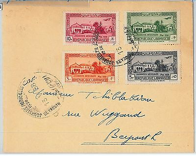 LEBANON - POSTAL HISTORY: S # C75-C78 on COVER special postmark 1938  MEDICINE