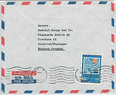 58986 - SYRIA  - POSTAL HISTORY:  AIRMAIL  COVER to  GERMANY  1966 - UNESCO