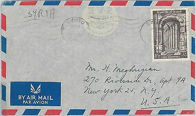 58997 - SYRIA  - POSTAL HISTORY:  AIRMAIL  COVER to  GERMANY  1964