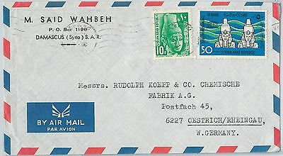58999 - SYRIA  - POSTAL HISTORY:  AIRMAIL  COVER to  GERMANY - ARCHEOLOGY