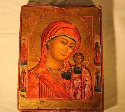 Antique 19th Century Russian Icon Egg Tempera on Wood