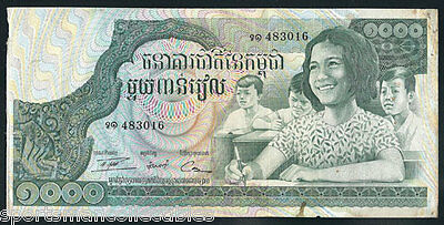 Cambodia 1000 Mille Riels Banknote - Undated, Nice Circulated
