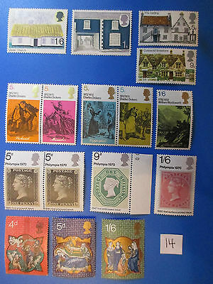 GB Commemoratives 1970: Xmas, Philympia 70, Dickens, Rural Architecture sets #14
