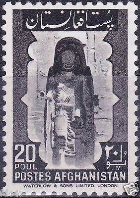 Afghanistan 1951 Withdrawn Stamps Buddha Bamiyan Unesco World Heritage