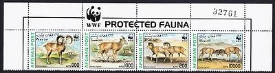 Afghanistan WWF Urial Top Strip of 4v with WWF Logo and Number MI#1819-22