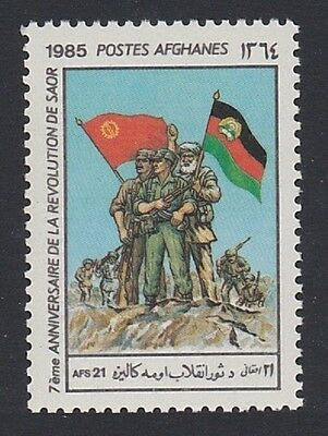 Afghanistan 7th Anniversary of Sawr Revolution 1v SG#1016 SC#1131 MI#1399