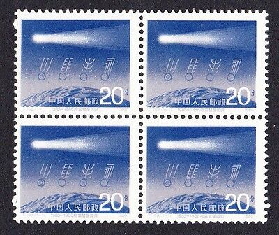 China Appearance of Halley's Comet 1v Block of Four SG#3449 SC#2032 MI#2073