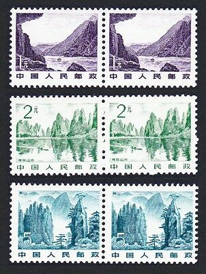 China Tourist Attractions Definitives 1Y 2Y 5Y pairs SG#3114/16 SC#1737-39