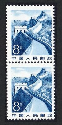 China Great Wall 8f with Phosphor strips Vert pair SG#3120a SC#1728a tagged