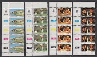 Bophuthatswana Tourism Sun City 4v Strips with Control numbers SG#64/67 SC#64-67