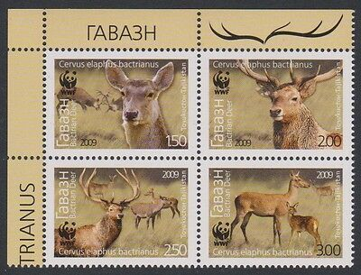 Tajikistan WWF Bactrian Deer Top Right Block of 4 SG#388/91 SC#344-47 MI#527-30