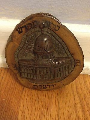 Jerusalem Antique Early 20th Century Olive Wood Hand Carved Plaque Temple mound!