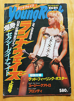 The RUNAWAYS Young Rock 1977 Japan Photo Book Joan Jett Cherie Currie Blondie