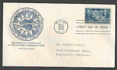 1942 Cover #906 Fdc Sun Yat Sen & Abe Lincoln Chinese Resistance See Info