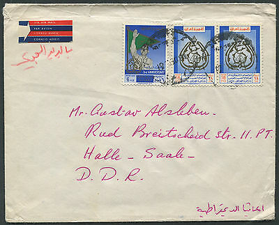 Iraq censored cover too DDR East Germany - commemorative stamps