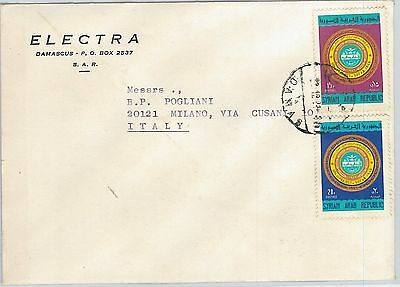 59007 - SYRIA  - POSTAL HISTORY:   COVER to  ITALY