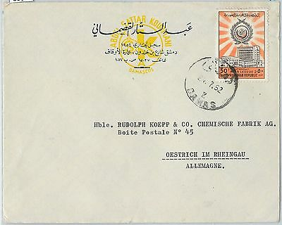 59010 - SYRIA  - POSTAL HISTORY:  AIRMAIL  COVER to  GERMANY  1962