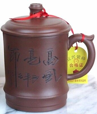 Traditional Chinese Brown Clay Tea Cups - New in original box