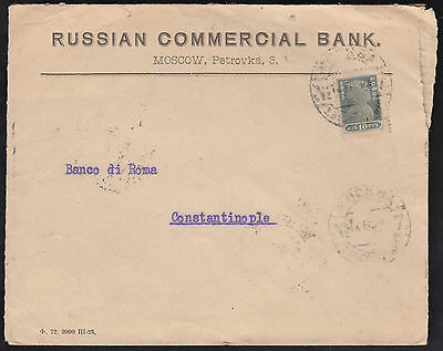 1923 Russian Commerical Bank,Moscow to Bank of Rome,Constantinople;Russia/Italy