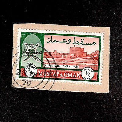 Muscat & Oman 1970 Quarter Rial Stamp On Piece
