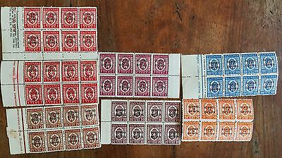 """1945 Bulgaria Overstamped """"Everything for the front"""" 8 Mint Sets Parcel Stamps"""