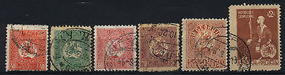 1919/1920 GEORGIA SET OF 6 USED Perf. STAMPS (Michel # 2A-7A)
