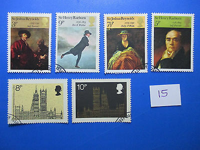 1973 GB: British Paintings, C/W Parliamentary Conference:used,  ex-fdc    #15