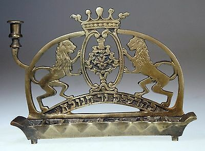 JUDAICA VINTAGE POLISH BRASS Hanukkah oil lamp lions menorah 2