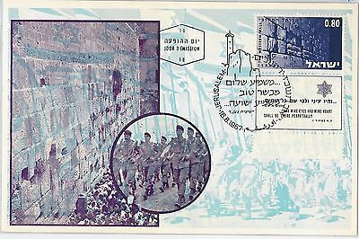 59122  -  ISRAEL - POSTAL HISTORY: FDC MAXIMUM CARD 1967  -  MILITARY Army